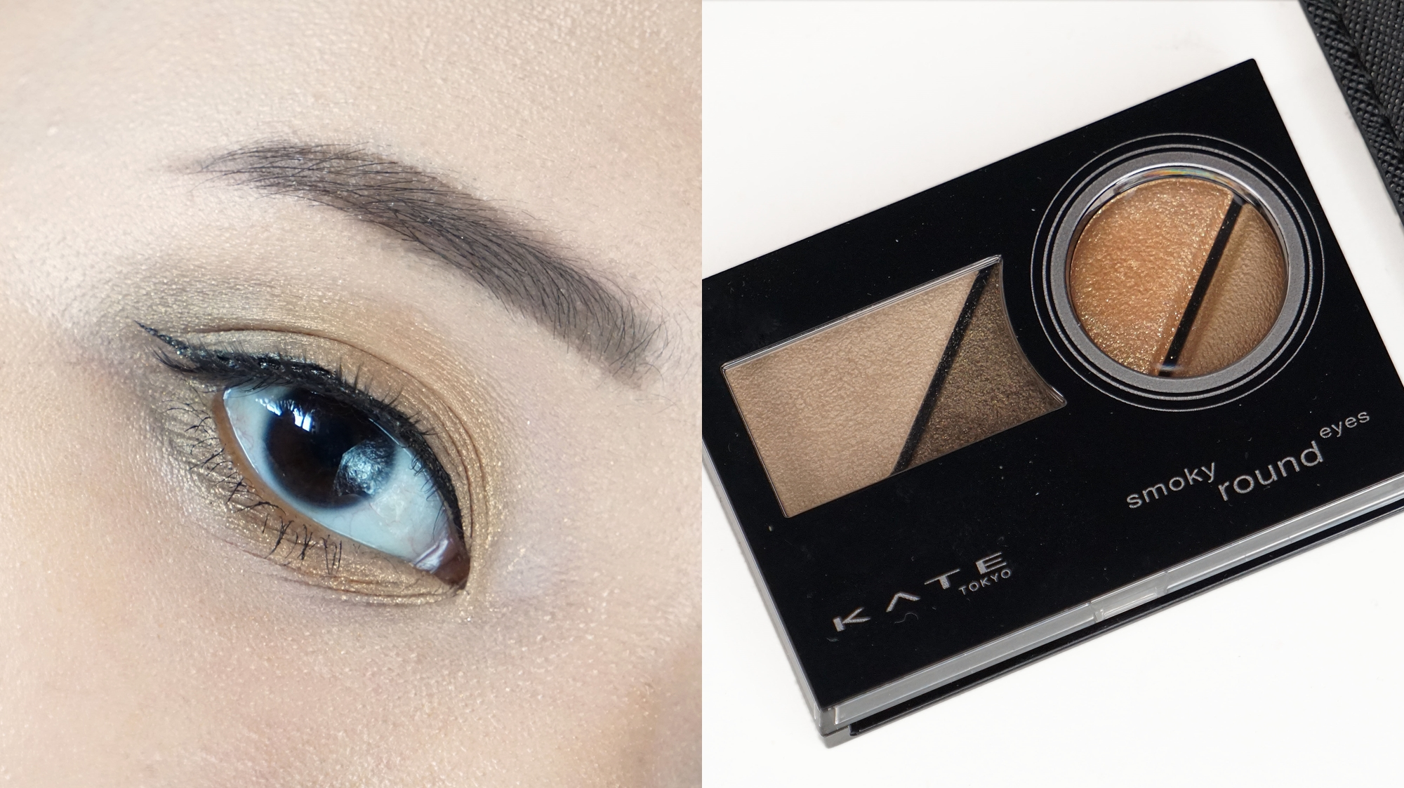 Kate Smoky Round Eyes Palette Review