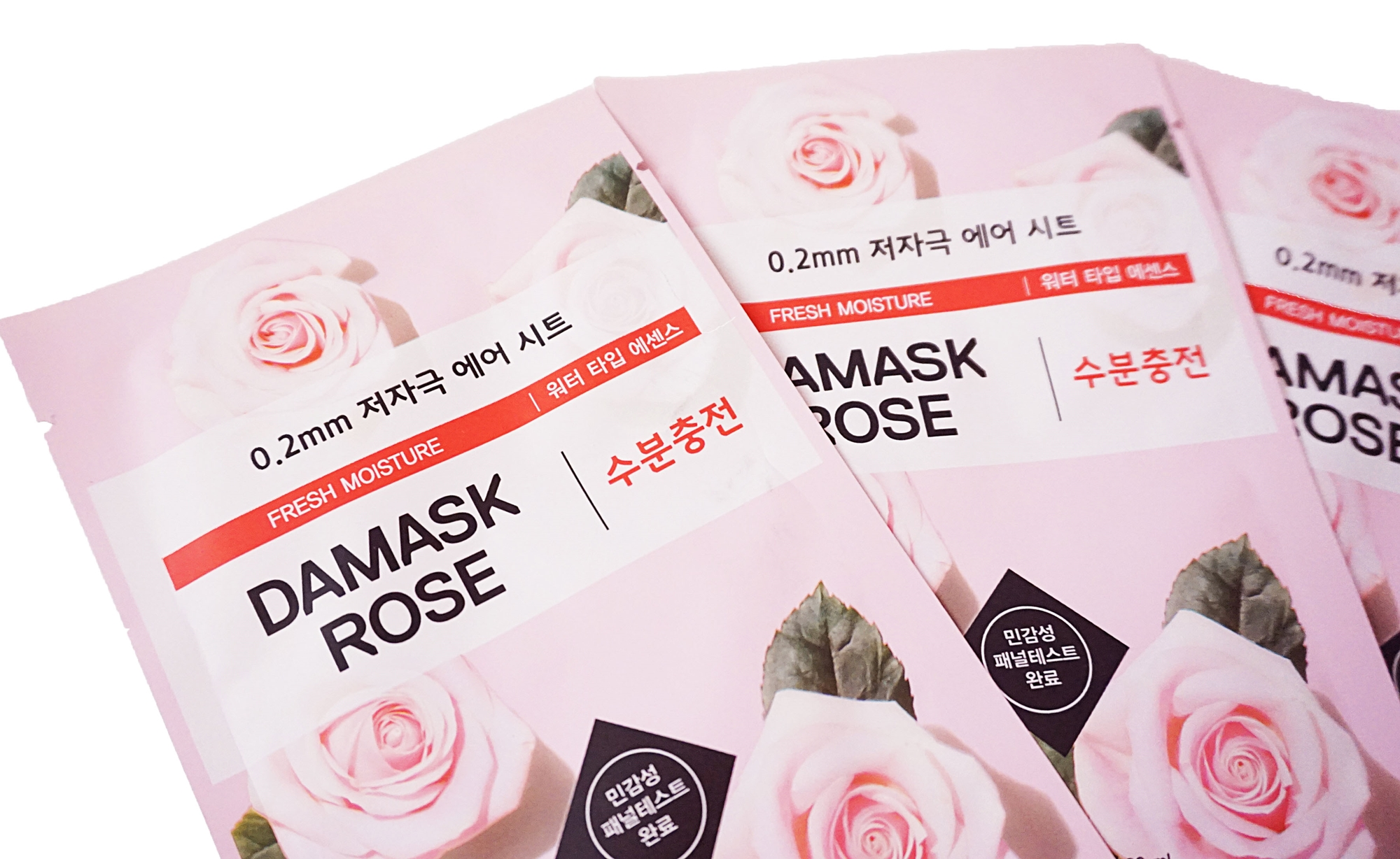 Etude House 0.2 Therapy Air Mask Review