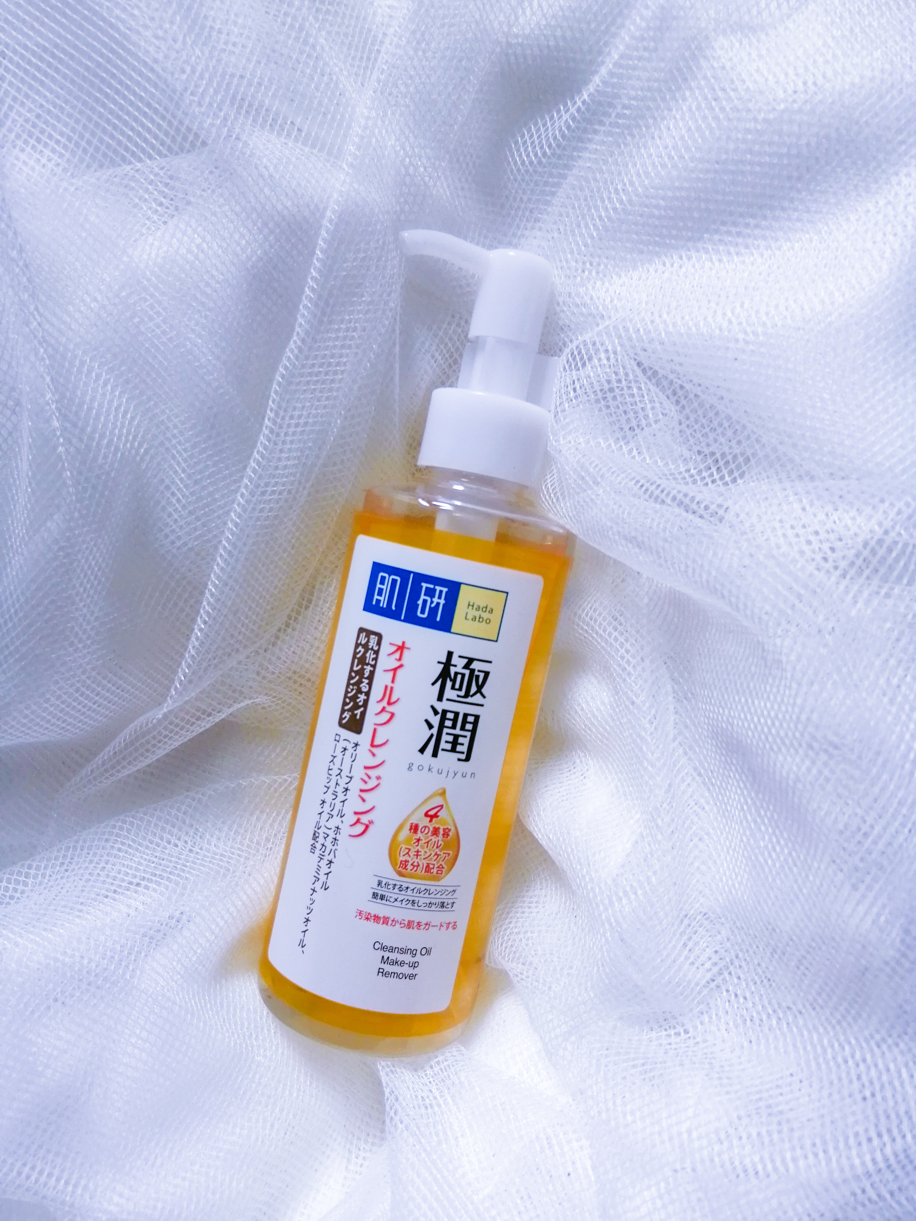My Holy Grail Cleansing Oil : Hada Labo Super Hyaluronic Acid Hydrating Cleansing Oil.